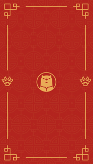 Chinese Moo Year - iPhone Wallpaper