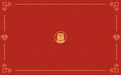 小熊春节壁纸 - Mac Desktop Wallpaper